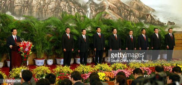 Mr Hu Jintao who is the new General Secretary of the Communist Party and President of the PRC, introduces the new Standing Committee of the 16th...