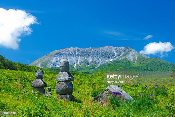 Mt Daisen and Stone tower