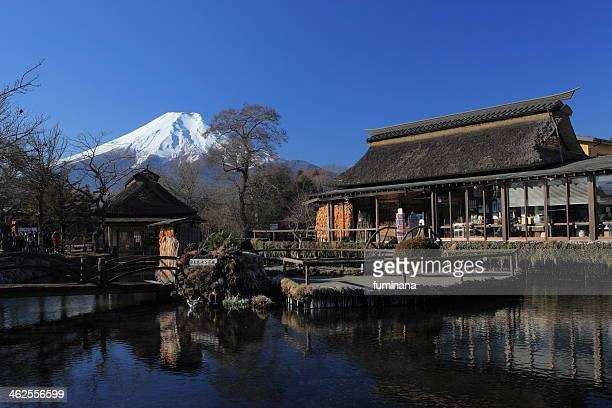 mt. fuji and oshino hakkai - yamanashi prefecture stock pictures, royalty-free photos & images