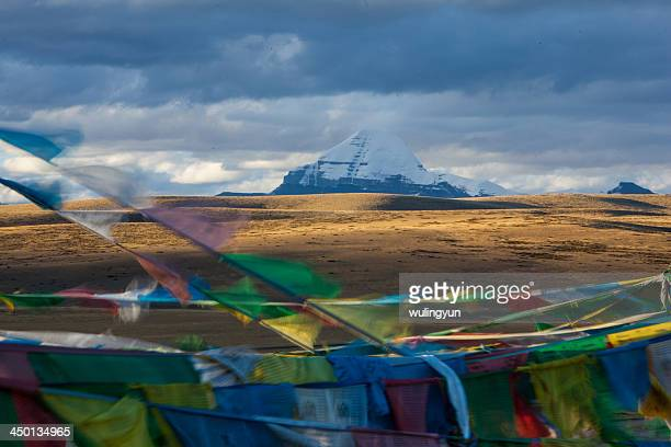 Mt. Kailash and prayer flags,Western Tibet