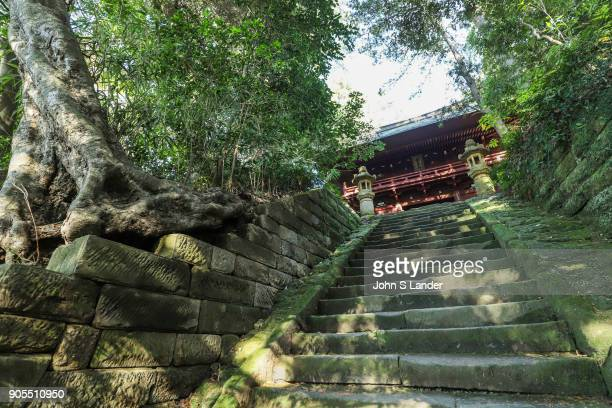 Mt Takatori and Jinmuji Temple and hiking along old pilgrim trails of this sacred mountain temple is like stepping into old Japan It is hard to...