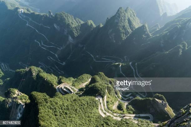 Mt. Tianmenshan Winding Mountain Road, Zhangjiajie