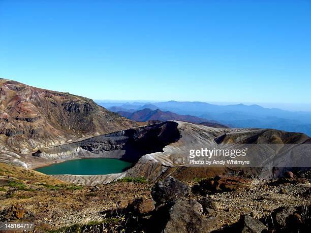 Mt.. Zao Okama crater lake