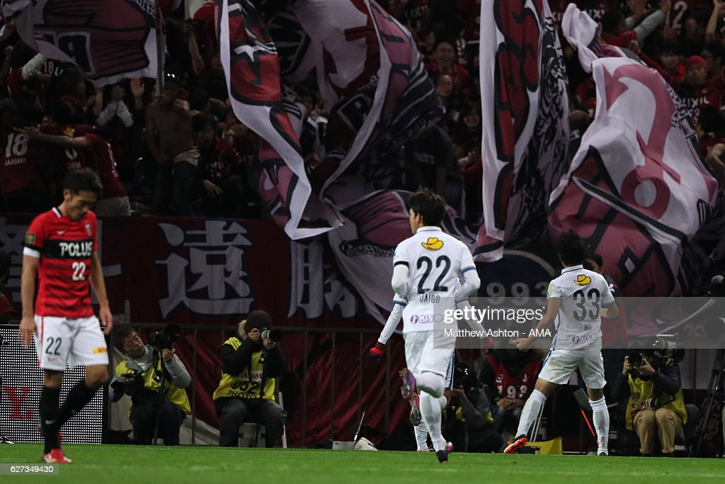 Urawa Red Diamonds v Kashima Antlers - J.League Championship Final 2nd Leg : News Photo