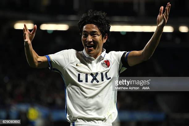 Mu Kanasaki of Kashima Antlers celebrates scoring the second goal to make the score 0-2 during the FIFA Club World Cup Quarter Final match between...