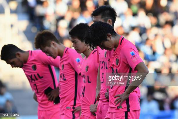 Mu Kanazaki and Kashima Antlers players show dejection after the scoreless draw and missing the title in the J.League J1 match between Jubilo Iwata...
