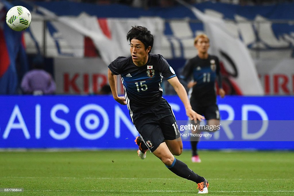 Japan v Bulgaria - International Friendly : News Photo