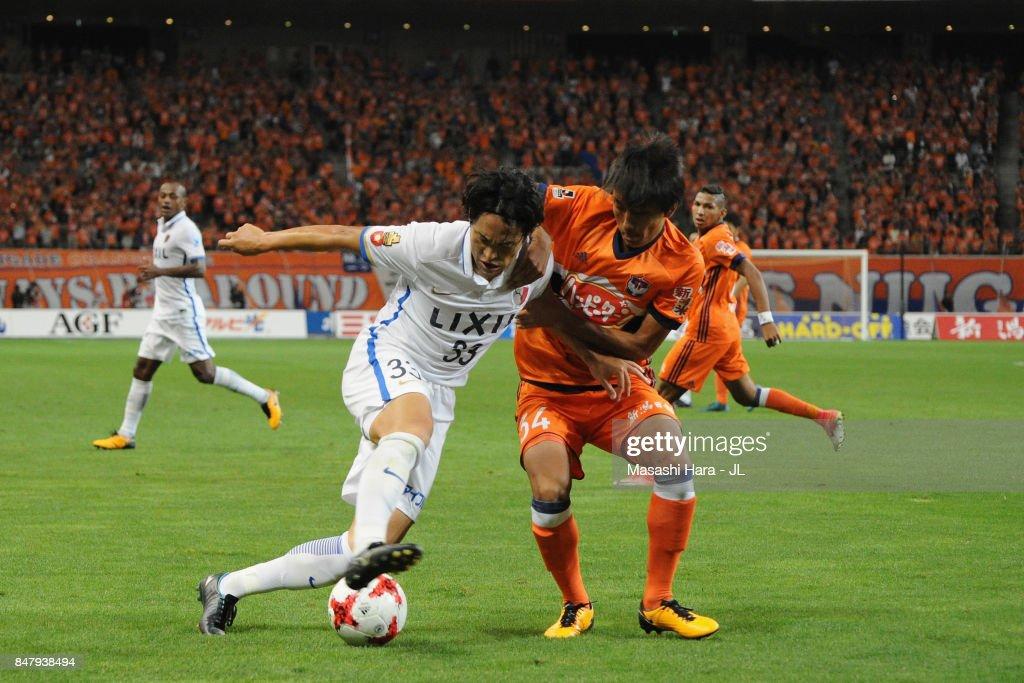 Albirex Niigata v Kashima Antlers - J.League J1