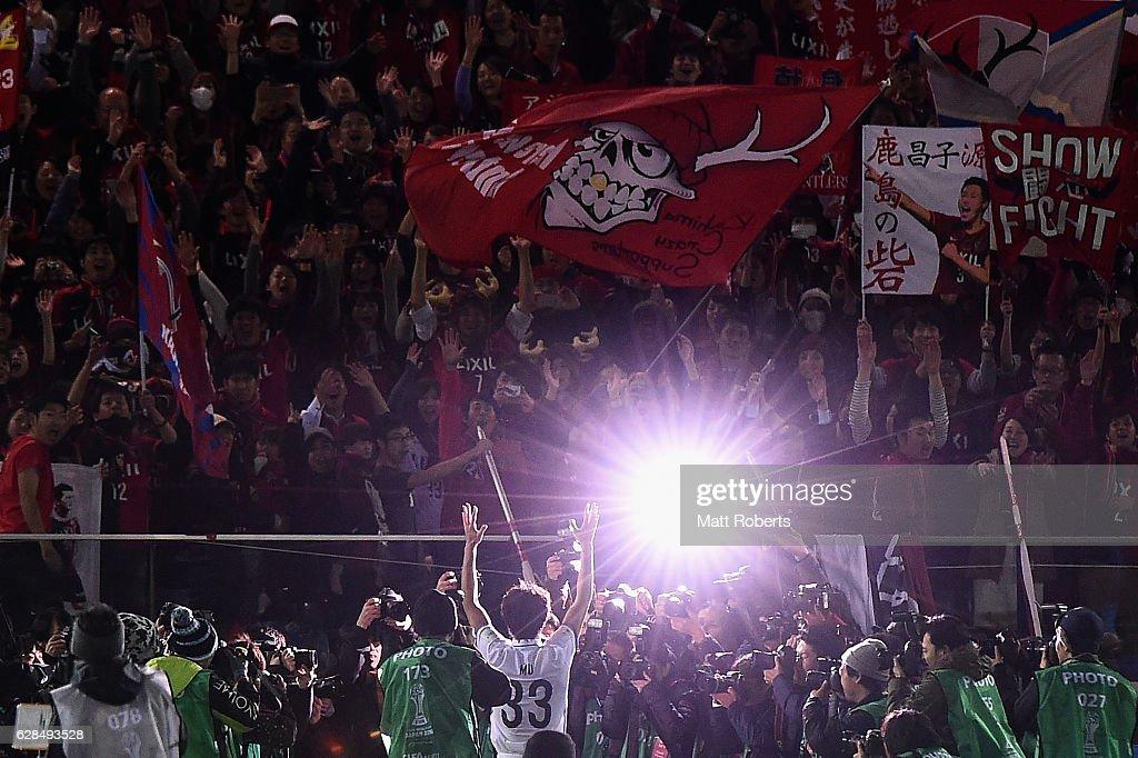 Mu Kanazaki of Kashima Antlers celebrates after the 2-1 victory during the FIFA Club World Cup Play-off for Quarter Final match between Kashima Antlers and Auckland City at International Stadium Yokohama on December 8, 2016 in Yokohama, Japan.