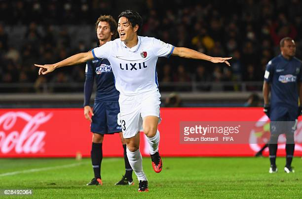 Mu Kanazaki of Kashima Antlers celebrates as he scores their second goal during the FIFA Club World Cup Play-off for Quarter Final match between...