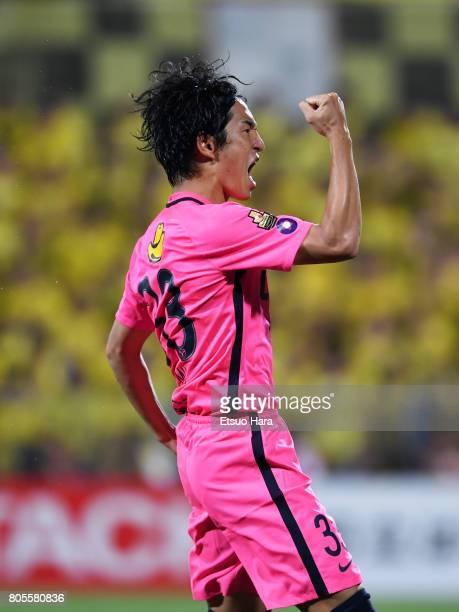 Mu Kanazaki of Kashima Antlers celebrates scoring his side's first goal during the J.League J1 match between Kashiwa Reysol and Kashima Antlers at...