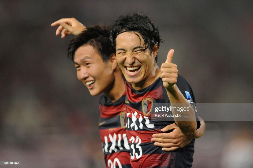 Kashima Antlers v Shimizu S-Pulse - J.League J1