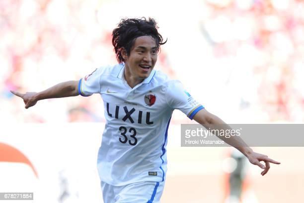 Mu Kanazaki of Kashima Antlers celebrates scoring his team`s first goal during the JLeague J1 match between Urawa Red Diamonds and Kashima Antlers at...