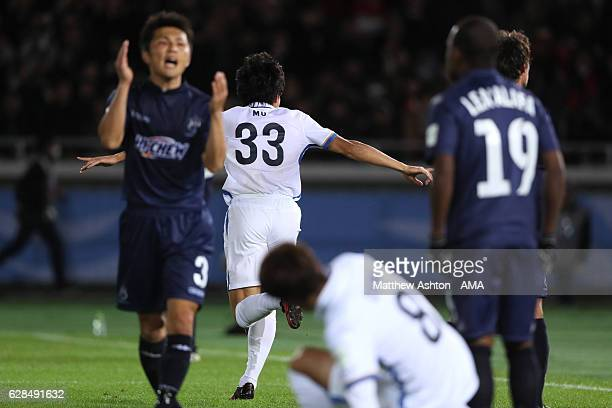 Mu Kanazaki of Kashima Antlers celebrates scoring his team's second goal to make the score 2-1 during the FIFA Club World Cup Play-off for Quarter...