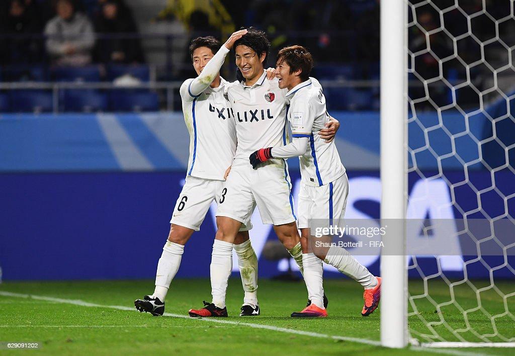 Mamelodi Sundowns v Kashima Antlers - FIFA Club World Cup Quarter Final