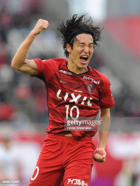 Mu Kanazaki of Kashima Antlers celebrates scoring his team's second goal during the JLeague J1 match between Kashima Antlers and Nagoya Grampus at...