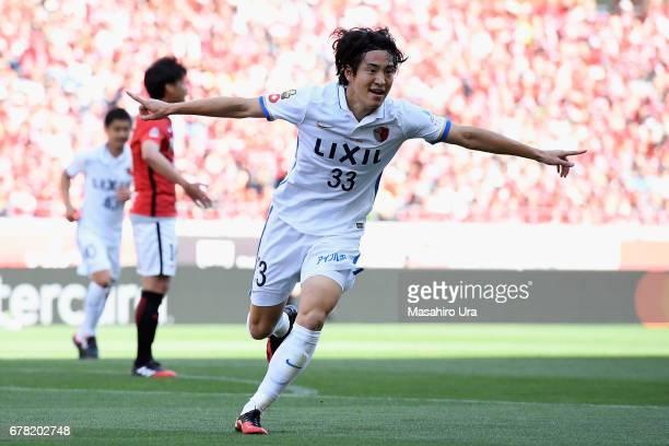 Mu Kanazaki of Kashima Antlers celebrates scoring the opening goal during the JLeague J1 match between Urawa Red Diamonds and Kashima Antlers at...