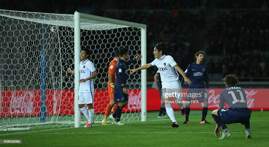 Mu Kanazaki of Kashima Antlers celebrates scoring the winning goal during the FIFA Club World Cup Play-off for Quarter Final match between Kashima Antlers and Auckland City at International Stadium Yokohama on December 8, 2016 in Yokohama, Japan.