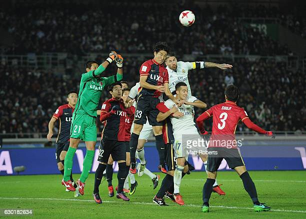Mu Kanazaki of Kashima Antlers competes for the ball during the FIFA Club World Cup final match between Real Madrid and Kashima Antlers at...