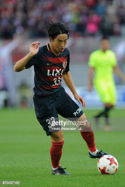 Mu Kanazaki of Kashima Antlers in action during the JLeague J1 match between Kashima Antlers and Urawa Red Diamonds at Kashima Soccer Stadium on...