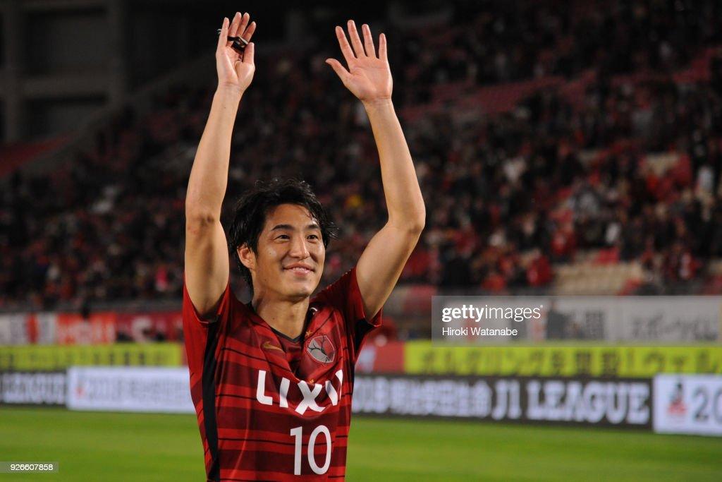 Kashima Antlers v Gamba Osaka - J.League J1