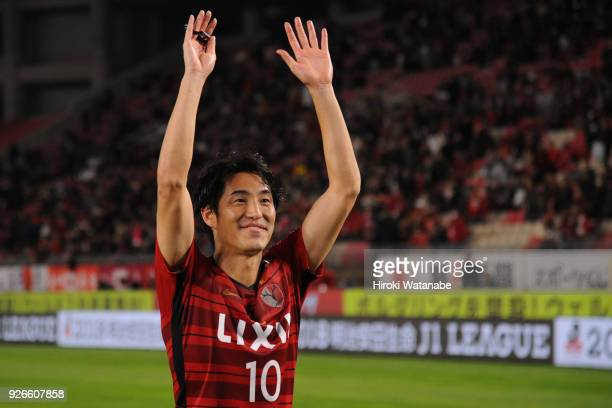 Mu Kanazaki of Kashima Antlers looks on after the JLeague J1 match between Kashima Antlers and Gamba Osaka at Kashima Soccer Stadium on March 3 2018...