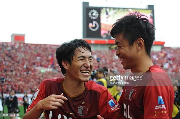 Mu Kanazaki of Kashima Antlers looks on after the J.League Yamazaki Nabisco Cup final match between Kashima Antlers and Gamba Osaka at Saitama...