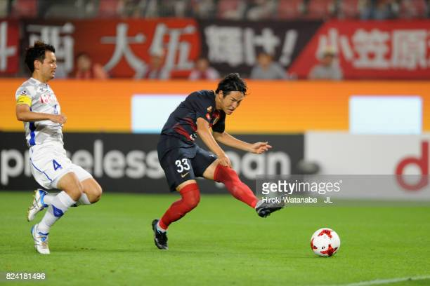 Mu Kanazaki of Kashima Antlers scores the opening goal during the JLeague J1 match between Kashima Antlers and Ventforet Kofu at Kashima Soccer...