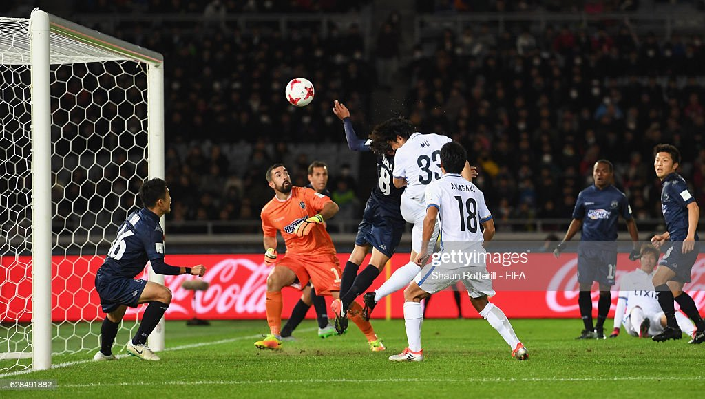 Mu Kanazaki of Kashima Antlers (33) scores their second goal during the FIFA Club World Cup Play-off for Quarter Final match between Kashima Antlers and Auckland City at International Stadium Yokohama on December 8, 2016 in Yokohama, Japan.