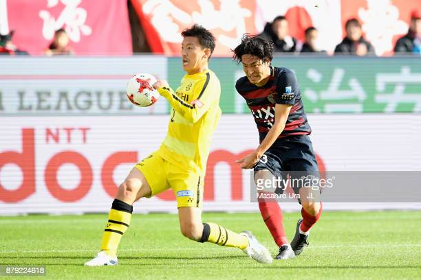 Mu Kanazaki of Kashima Antlers shoots at goal during the JLeague J1 match between Kashima Antlers and Kashiwa Reysol at Kashima Soccer Stadium on...