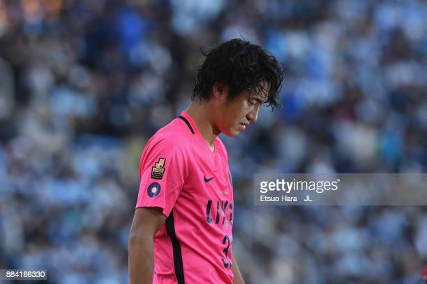 Mu Kanazaki of Kashima Antlers shows dejection after the scoreless draw and missing the title in the J.League J1 match between Jubilo Iwata and...