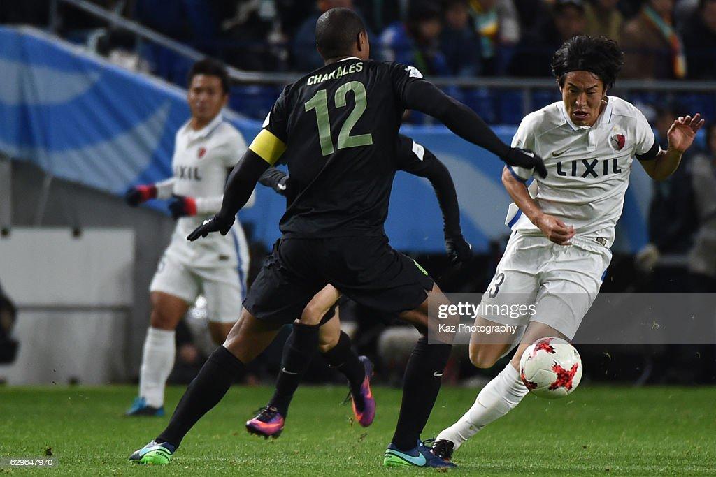 Atletico Nacional v Kashima Antlers - FIFA Club World Cup Semi Final : ニュース写真