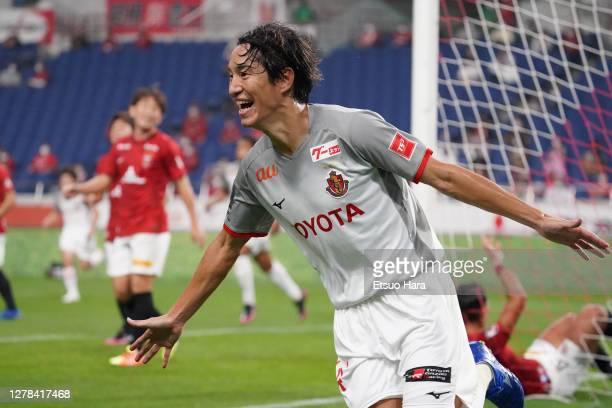 Mu Kanazaki of Nagoya Grampus celebrates scoring his side's first goal during the J.League Meiji Yasuda J1 match between Urawa Red Diamonds and...
