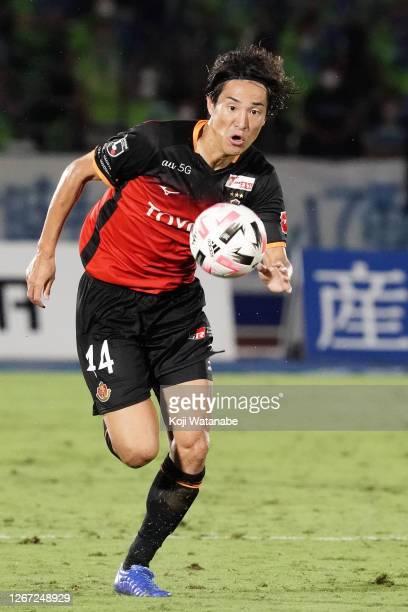 Mu Kanazaki of Nagoya Grampus in action during the J.League Meiji Yasuda J1 match between Shonan Bellmare and Nagoya Grampus at the Shonan BMW...