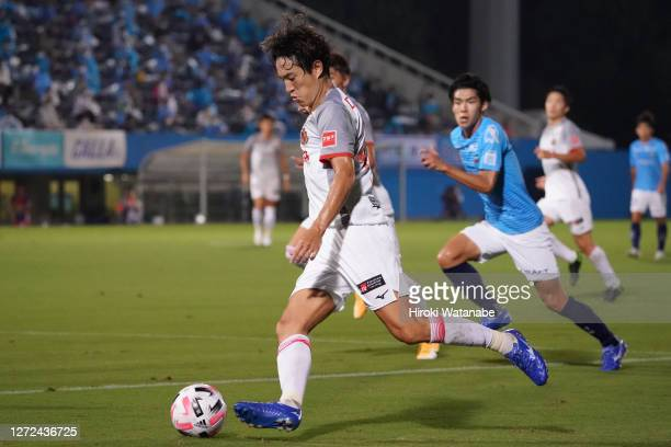 Mu Kanazaki of Nagoya Grampus in action during the J.League Meiji Yasuda J1 match between Yokohama FC and Nagoya Grampus at NHK Spring Mitsuzawa...