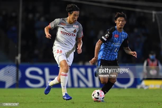 Mu Kanazaki of Nagoya Grampus in action during the J.League Meiji Yasuda J1 match between Kawasaki Frontale and Nagoya Grampus at the Todoroki...