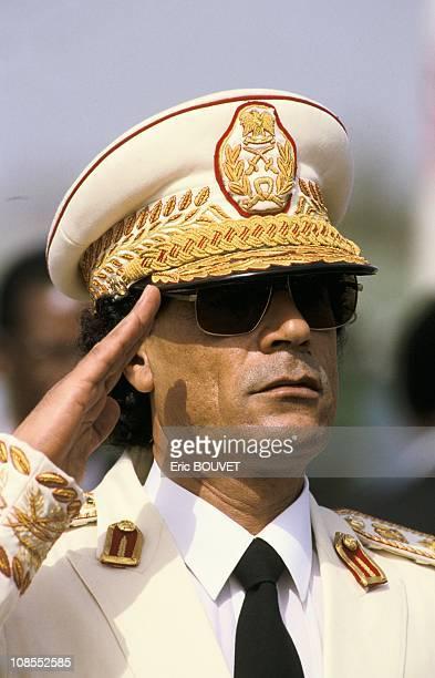 Muammar Al Qadhafi in Dakar Senegal on December 03rd 1985