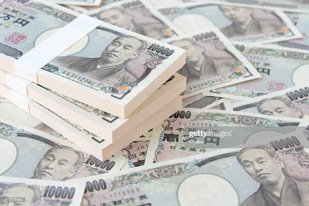 Much Japanese mpney : Stock Photo