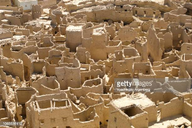 mud brick houses in the old town of shali, siwa oasis, egypt - argenberg stock pictures, royalty-free photos & images