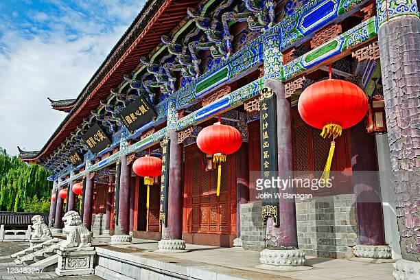 Mufu Temple in Lijiang, China