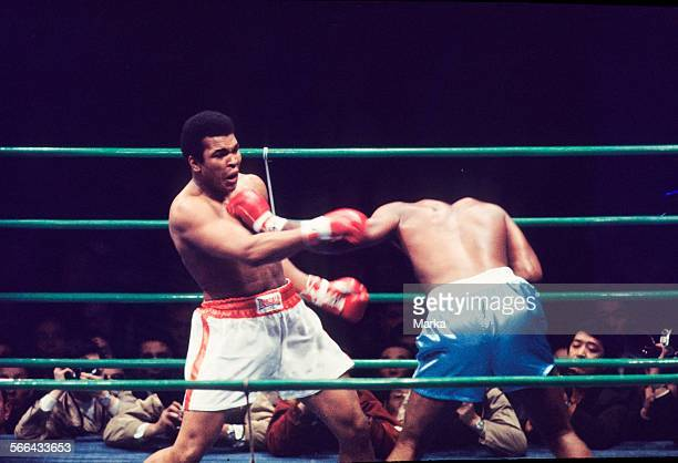 Muhammad Ali Cassius Clay Vs Joe Frazier 1975