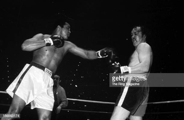 Muhammad Ali throws a left punch against Chuck Wepner during a fight at Richfield Coliseum on March 24 1975 in Richfield Ohio Muhammad Ali won both...