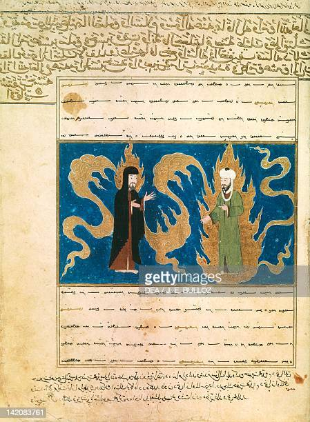 Muhammad and Moses miniature from the Book of Ascension Arabic manuscript Turkey 15th Century