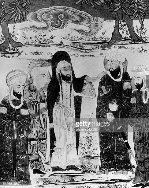 Muhammad*around 5700806632Prophet founder of IslamMuhammad appoints Ali as his successor Persian miniature after Al Biruni around 1300