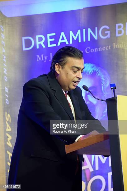Mukesh Ambani Chairman Managing Director of Reliance released telecom inventor and visionary entrepreneur Sam Pitroda's autobiography Dreaming Big My...