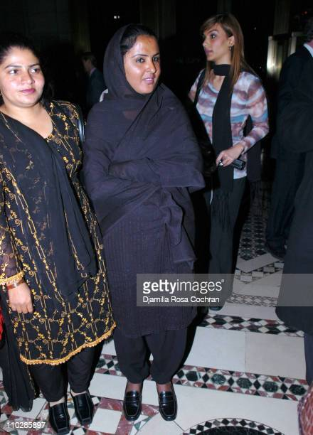 Mukhtar Mai during The International Women's Health Initiative Benefit Gala January 19 2006 at Cipriani in New York City New York United States