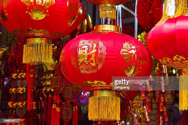 Multiple Asian hanging red lanterns