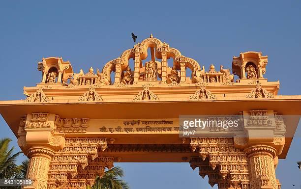 Mumbai Arch