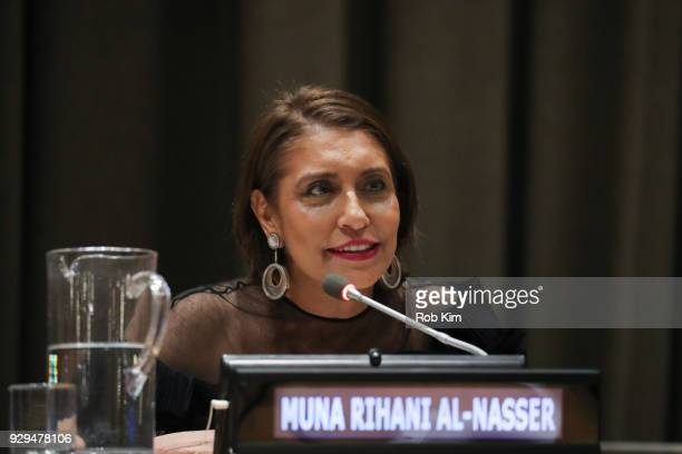 Muna Rihani AlNasser attends International Women's Day The Role of Media To Empower Women Panel Discussion at the United Nations on March 8 2018 in...