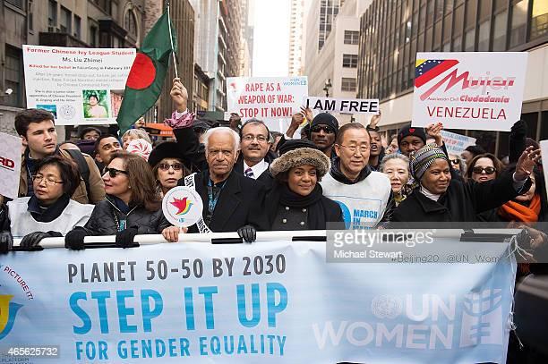 Muna Rihani AlNasser United Nations SecretaryGeneral Ban Kimoon Yoo Soontaek and Executive Director of UN Women Phumzile MlamboNgcuka attend the 2015...